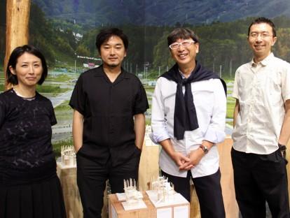 von links nach rechts: Kumiko Inui, Akihisa Hirata, Toyo Ito, Sou Fujimoto  | © Japan Foundation, 2012