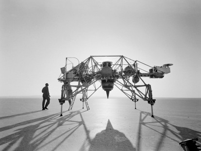 Das Lunar Landing Training Vehicle der NASA. © NASA
